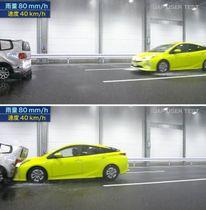 日本自動車連盟(JAF)が行った豪雨時の自動ブレーキに関する検証の様子。時速40キロでは作動せず衝突した=5月、茨城県つくば市(JAF提供)