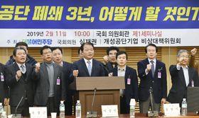開城工業団地の早期再開を求める「非常対策委員会」のメンバーら=11日、ソウルの国会議員会館(共同)