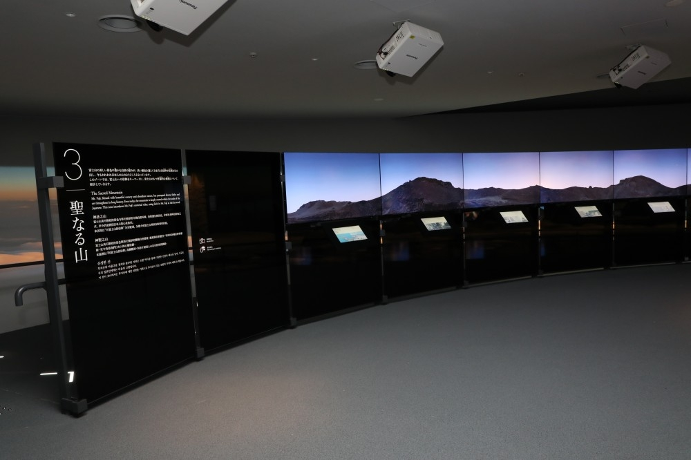 6つの展示コーナーの一つ「聖なる山」⑤
