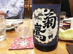 愛知県稲沢市 藤市酒造