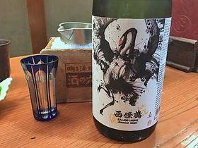 広島県東広島市 西條鶴醸造