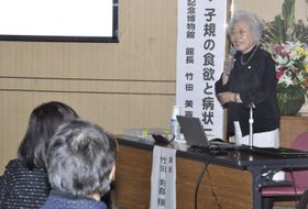 正岡子規の闘病と食のつながりについて語る竹田さん