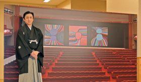 草間弥生さんデザインの「祝幕」のイメージ画と松本幸四郎さん=23日、東京都中央区