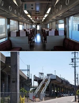 (上)車内はきれいで快適、(下)中央本線に接続できず仮駅のままの勝川駅入口。ホームはさらに先にある