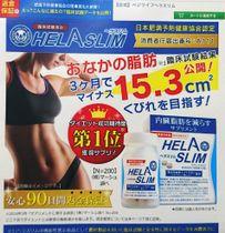 景品表示法違反が認定されたステップワールドの広告