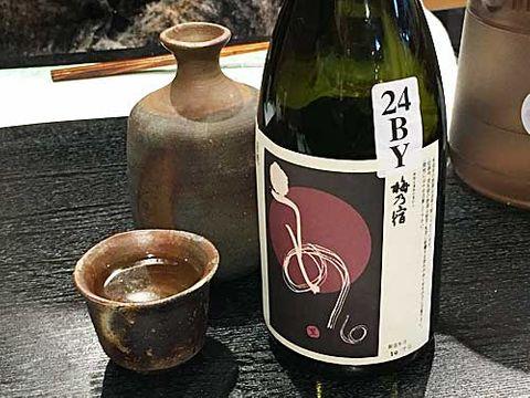 【4142】梅乃宿 24BY うめ6(うめのやど)【奈良県】