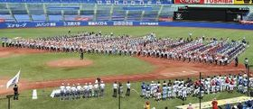 今年8月に開催された、高円宮賜杯第36回全日本学童軟式野球大会の開会式=神宮