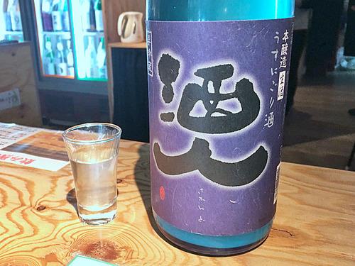 愛知県安城市 神杉酒造