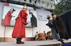 東京・日比谷公園で始まった「日韓交流おまつり2018 in Tokyo」=22日午前