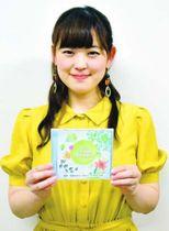 作曲と歌唱を担当したCDを手にする福富弥生さん=徳島市の新聞放送会館