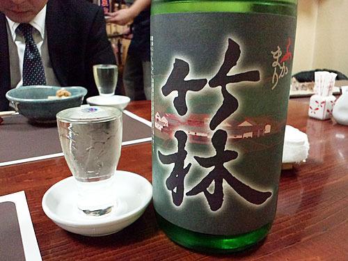 岡山県浅口市 丸本酒造
