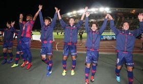 2戦ぶりの白星を挙げ、サポーターと喜びを分かち合うファジアーノ岡山の選手たち=シティライトスタジアム