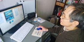 自宅でネットオークションの画面を見つめる吉川修司。ひきこもりの人たちが自らの手で、新たな「仕事の形」を考えようという試みだ。