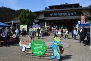 道の駅平成=3月2日、岐阜県関市