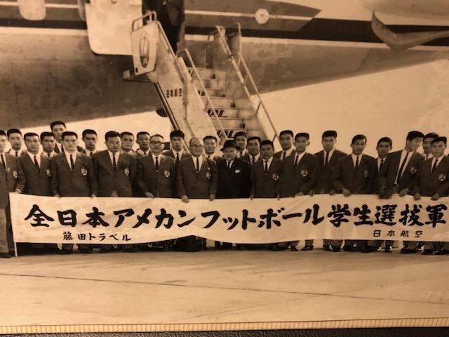 1964年にハワイ遠征した「全日本学生選抜」の一員に選ばれた後藤完夫さん(横断幕の「学生」の文字の上)