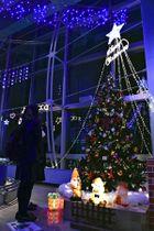 展望ロビーを彩るクリスマスイルミネーション