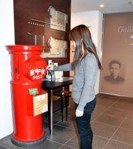 中原中也記念館に設置されている郵便ポストの模型