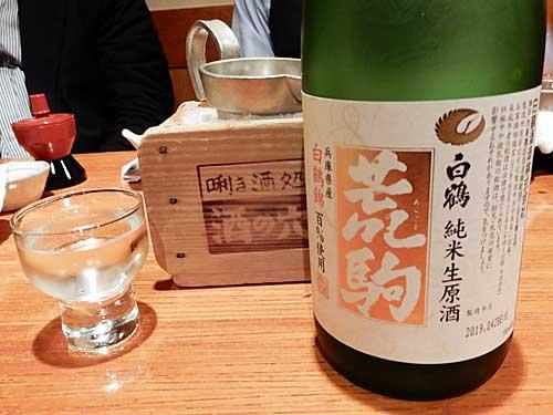 兵庫県神戸市東灘区 白鶴酒造