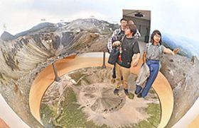 吾妻小富士の噴火口から眺められる360度の景色を体感できる「お鉢めぐりパノラマ」=福島市・浄土平ビジターセンター