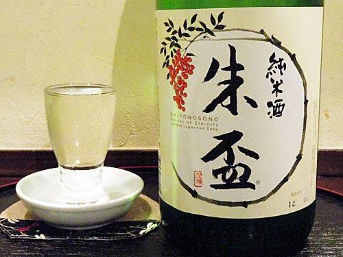 熊本県山鹿市 千代の園酒造