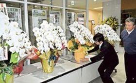 静岡学園の優勝を祝い、地元企業などから寄せられた花=14日午後、静岡市葵区の静岡学園高