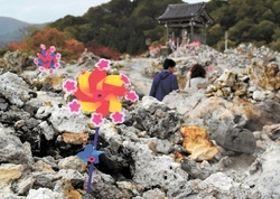 【奇岩】火山ガスが噴気し、硫黄の臭いが立ち込める。奇岩と色鮮やかな風車が、独特の雰囲気を醸し出す境内=2017年10月7日、青森県むつ市の恐山