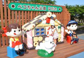 ペコちゃんなどの人形がお目見えした「ペコちゃん公園はだの」=秦野市平沢