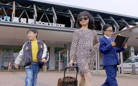 高知県が投稿サイトで公開しているPR動画の一場面