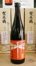 四季の酒の第1弾となる純米酒「ひやおろし」