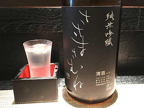 福島県喜多方市 笹正宗酒造