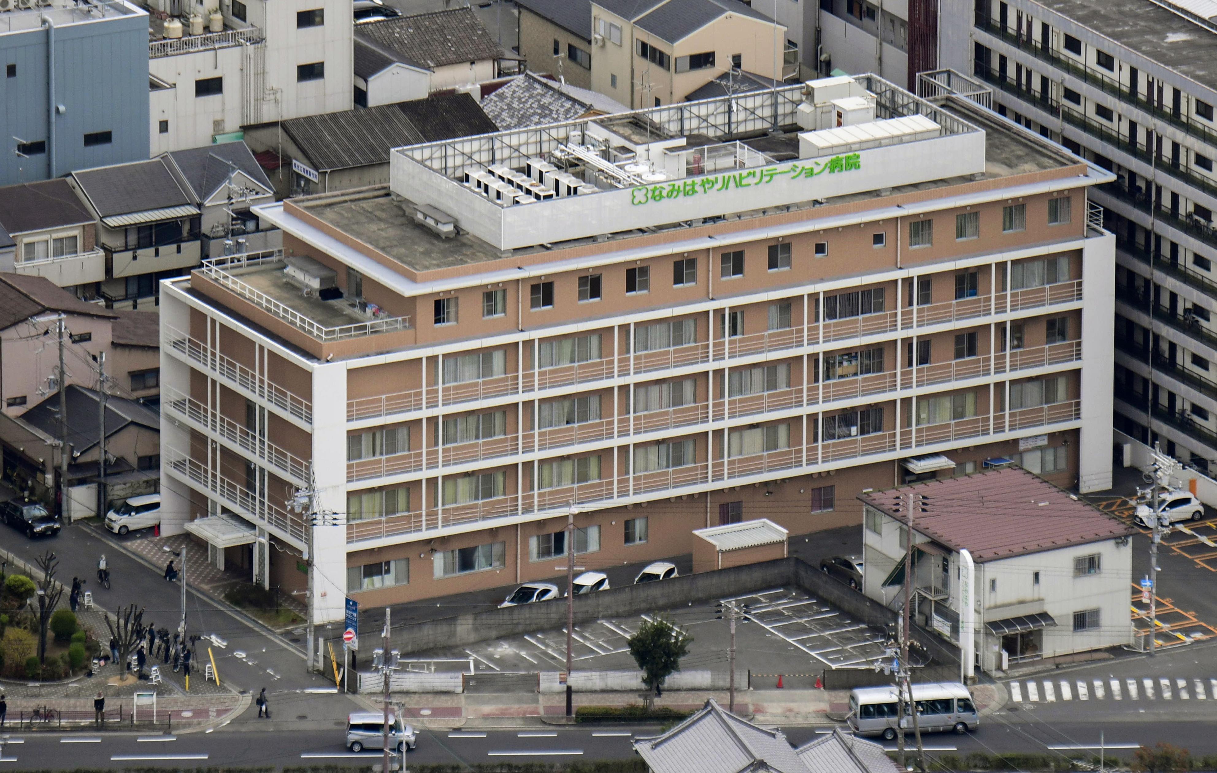 大阪市の「なみはやリハビリテーション病院」=19日(共同通信社ヘリから)