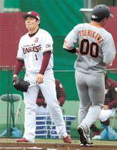 1回巨人無死満塁、北村に2点左前打を浴びて唇をかむ東北楽天先発の松井。右は二走吉川