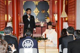 「蚕豆神社」の鎮座祭