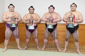 記念写真に納まる(左から)殊勲賞の朝乃山、御嶽海、敢闘賞の剣翔、隠岐の海=両国国技館