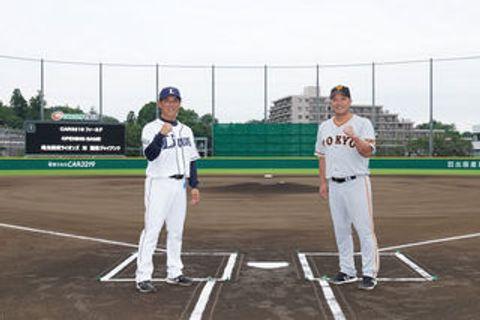 西武の松井2軍監督(左)と巨人の阿部2軍監督