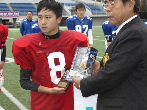 敢闘選手に選ばれた佼成学園の鈴木悠生選手=写真提供・日本中学生アメリカンフットボール協会