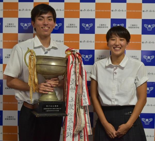 県高校体育大会 尾鷲高水泳部が3連覇 三重