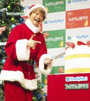 ファミリーマートのクリスマスケーキをPRする香取慎吾=東京都内
