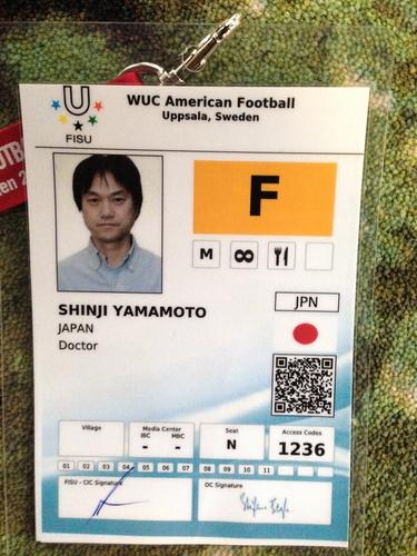 大学日本代表を医療面でサポートした山本さんの大会ID=写真提供・山本慎治さん