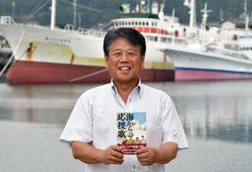 「高知のマグロ漁文化を残したい」と小説を企画した籠尾信之さん(奈半利町乙)