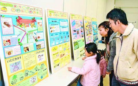 松茂で子育て応援イベント