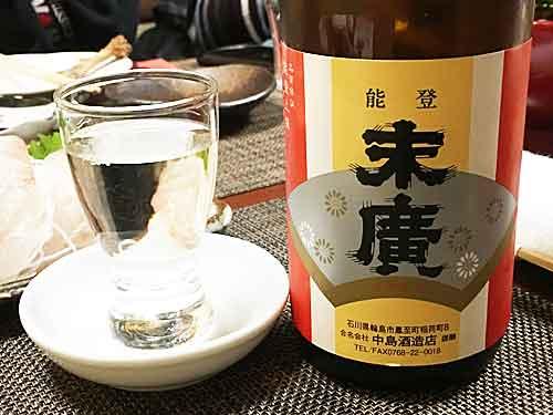 石川県輪島市 中島酒造店