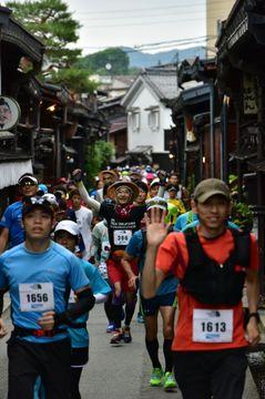 第7回飛騨高山ウルトラマラソン開催される(岐阜県高山市)