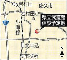 県立武道館の予算案提出へ 建設費は50億円台後半