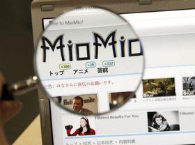 昨年、政府が悪質と名指しし、NTTが接続を遮断した海賊版サイトの画面
