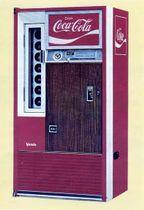 ガラス瓶飲料用の自販機(国立科学博物館提供)