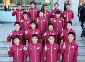 2年連続入賞へ向けて「ワンチーム」をアピールする長崎県のメンバー=広島国際会議場