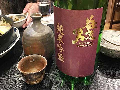 【4141】益荒男 純米吟醸(ますらお)【石川県】