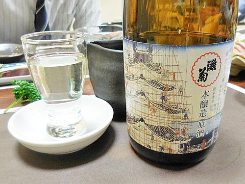兵庫県姫路市 灘菊酒造