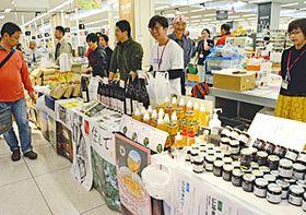 福島市南矢野目のイオン福島店で始まった「奥会津いいもの物産フェア~秋の市」